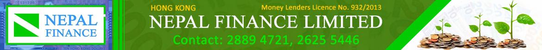 Nepal Finance Limited HK